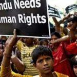 पाकिस्तान में हिन्दू परिवार के 5 सदस्यों की निर्मम हत्या